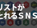 new_sns02